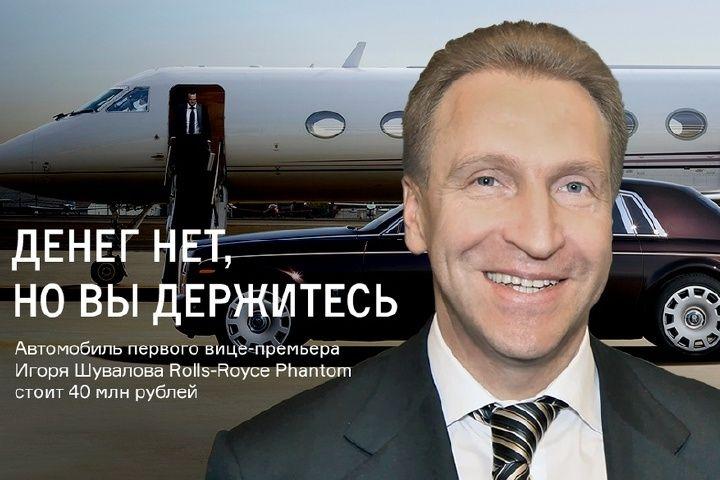 Россияне требуют отставки куратора Приморья Шувалова с поста вице-премьера