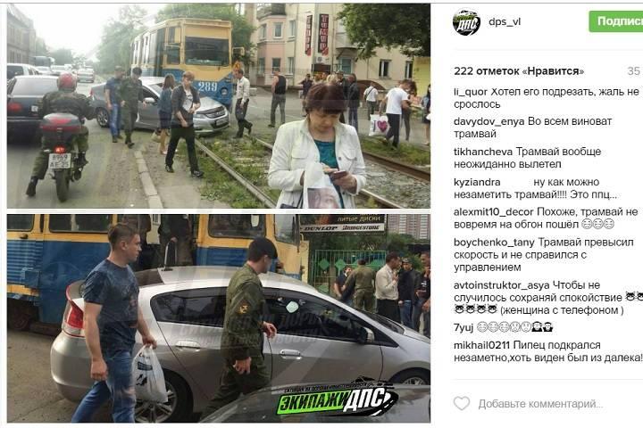 Гибридный автомобиль решил испытать на прочность трамвай во Владивостоке