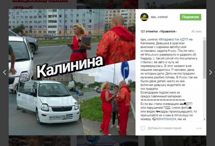Феерическое ДТП произошло во Владивостоке