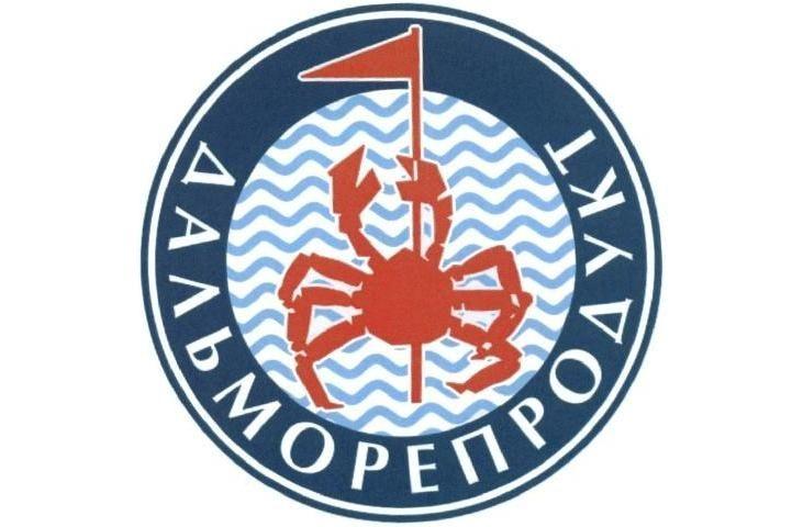 Компания «Дальморепродукт» поздравляет приморцев с Днем рыбака