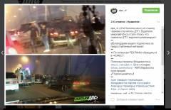 На Золотом мосту произошло ДТП из-за плохого самочувствия водителя