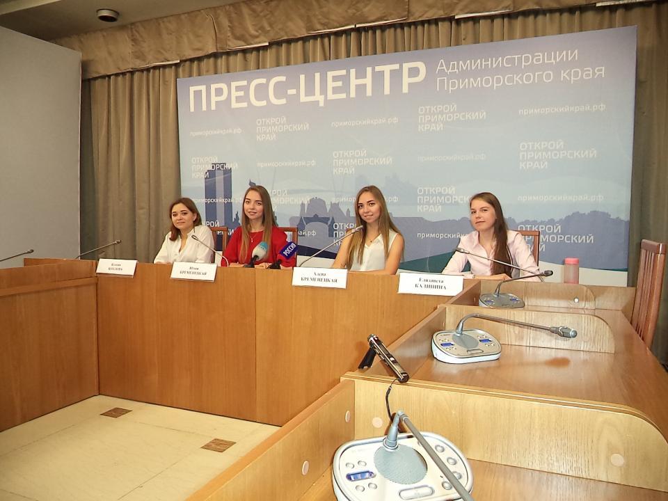 Волонтеров из Приморья по достоинству оценили на чемпионате мира