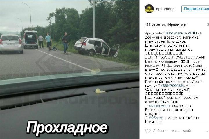 Пострадавшего в ДТП в Приморье пришлось извлекать из автомобиля