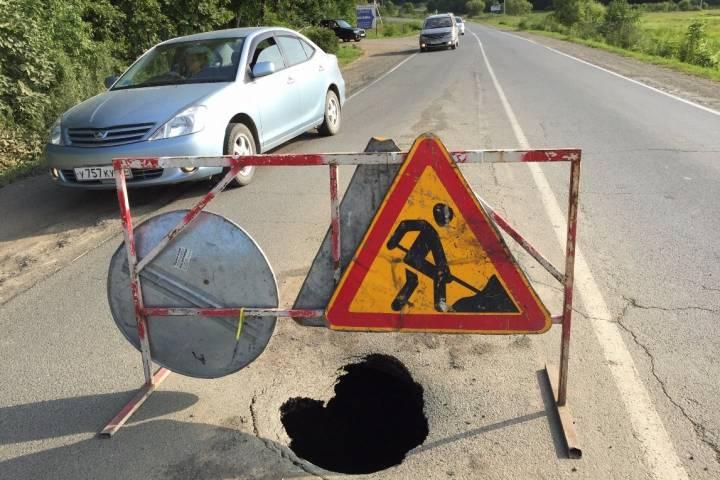 В Приморье обрушилась трасса