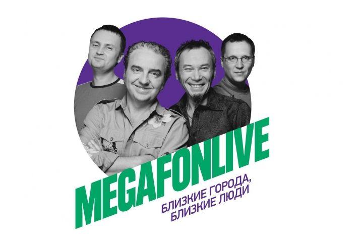 Грандиозный фестиваль MEGAFONLIVE стартует уже в эту субботу в Хабаровске и Владивостоке
