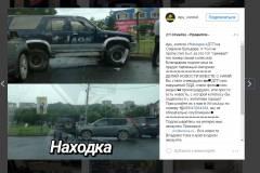 Внедорожник «зажевал» номер виновника аварии в Приморье
