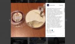«Птичье молоко» с сюрпризом попалось жительнице Уссурийска