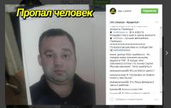 Мужчина, похожий на солиста группы «Руки вверх», пропал в Приморье