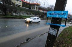 В выходные в Приморье похолодает до +6 °C