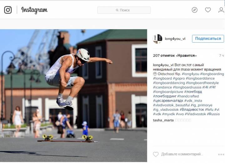 Владивосток в Instagram: эпичный прыжок, ворона и купальник, кот под пушкой