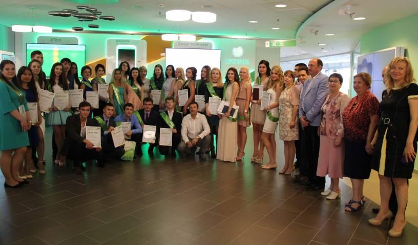 Приморье пополнилось 32 специалистами в сфере банковского дела