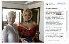 Владивосток в Instagram: «свадьба года», клоуны из хоррора и брутальная дама в татуировках