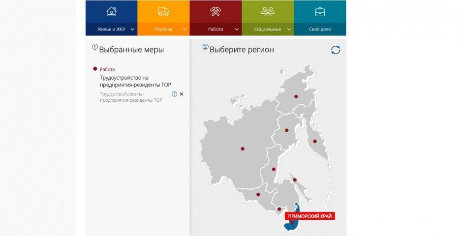 На Дальнем Востоке появилась карта со всеми мерами поддержки в регионах