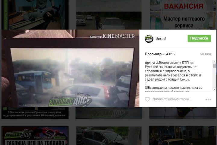 Во Владивостоке водитель чуть не врезался в автобус