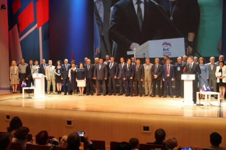 Приморские отделения партий выдвигают кандидатов на выборы в Законодательное собрание