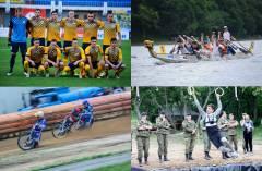 Обзор спорта: обновленный «Луч», чемпионство «Востока» и «Гонка героев»