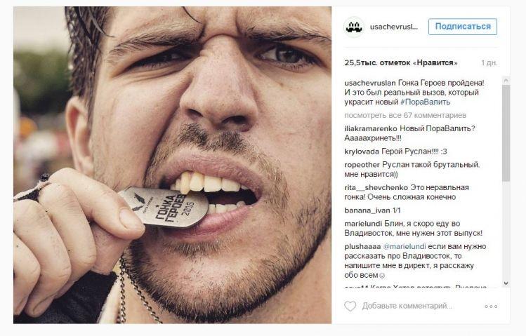 Владивосток в Instagram: Усачев с жетоном, «дакфейс» от «Чайф», новорожденные мопсы