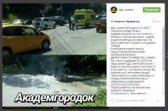 Серьезное ДТП произошло возле кладбища во Владивостоке