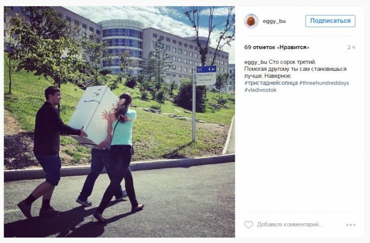 Владивосток в Instagram: «зомби-лисичка», метафора о красоте, рисунок на стене