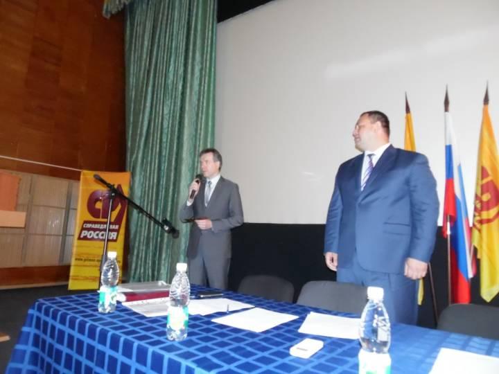 «Справедливая Россия» утвердила кандидатов на выборы в парламент Приморья