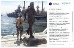 Владивосток в Instagram: змеиное нашествие, улыбчивая яичница и отчаянные руферы