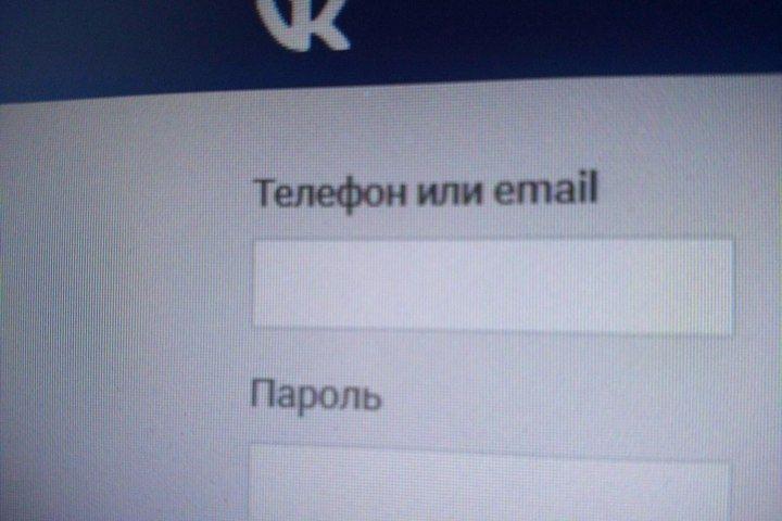 Музыка «ВКонтакте» станет платной в этом году