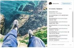 Владивосток в Instagram: котик в тазике, «банановые» ногти и странное блюдо