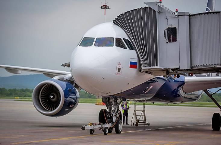 Петербурженка споткнулась в аэропорту Владивостока и получит за это 250 тысяч рублей