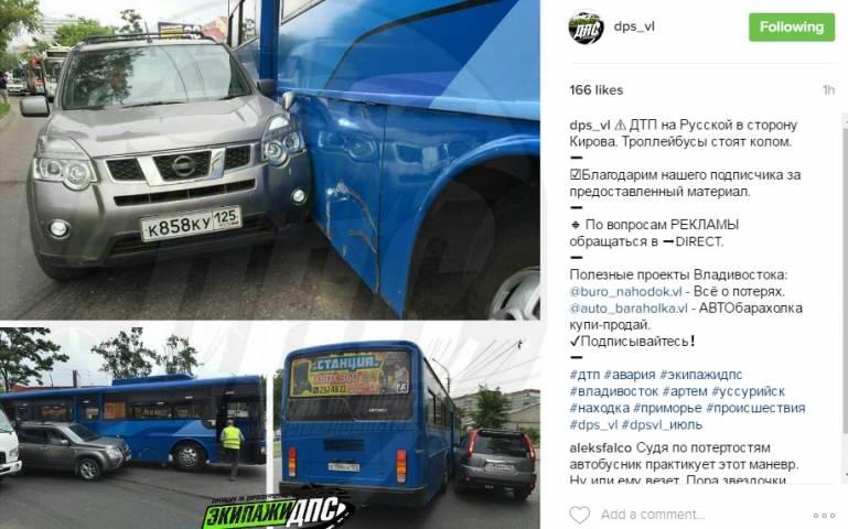 Движение троллейбусов во Владивостоке остановилось из-за ДТП