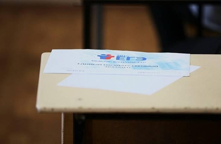 Завалившие ЕГЭ выпускники смогут пересдать экзамен в сентябре