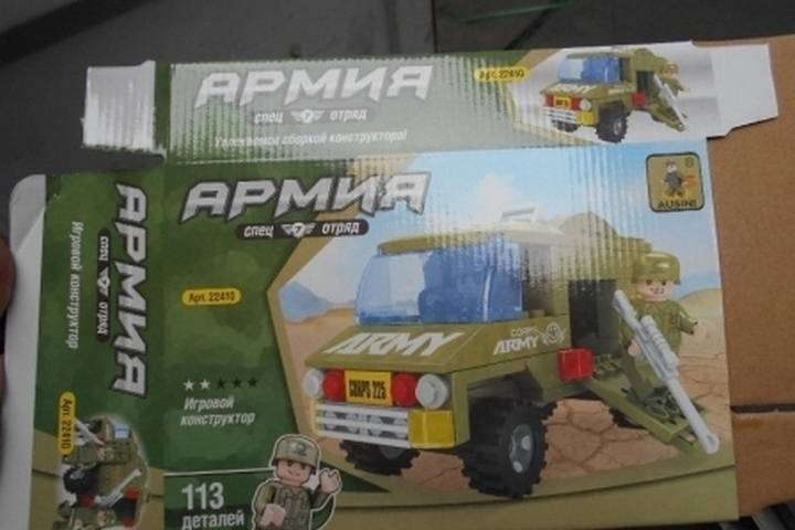Таможня не пустила во Владивосток почти тысячу коробок контрабандного «Лего»