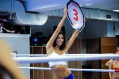 Во Владивостоке выбрали ринг-герл «Восточного Кубка»