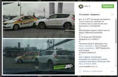 Автомобили не поделили пустую дорогу на набережной Цесаревича