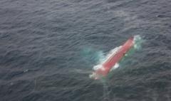 Возле острова Рейнеке была обнаружена полузатонувшая иностранная шхуна