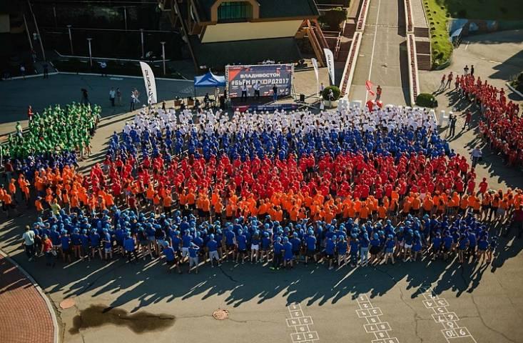 1800 человек приняли участие в тренировке по боксу во Владивостоке