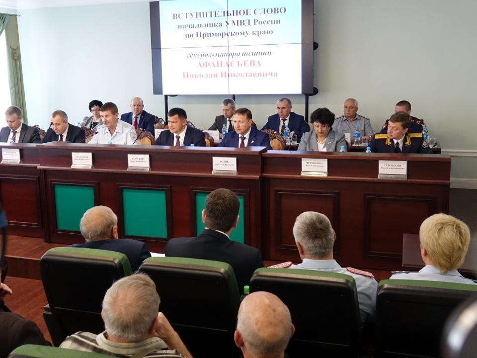 Итоги работы полиции за первое полугодие подвели в Управлении МВД России по Приморскому краю