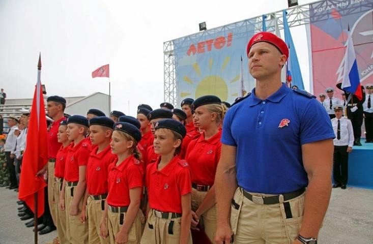 Приморские дети впервые вступили в ряды «Юнармии»