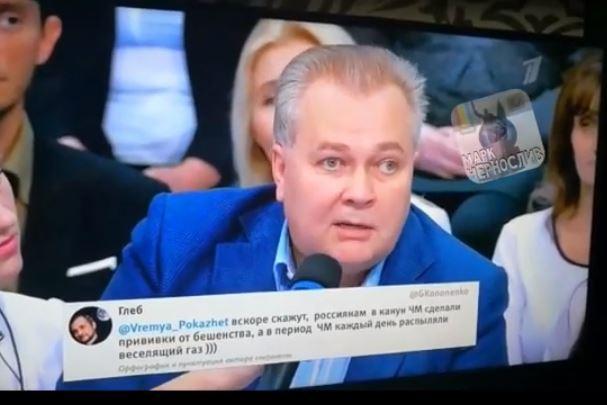 На Первом канале рассказали, как тигр съел человека в центре Уссурийска