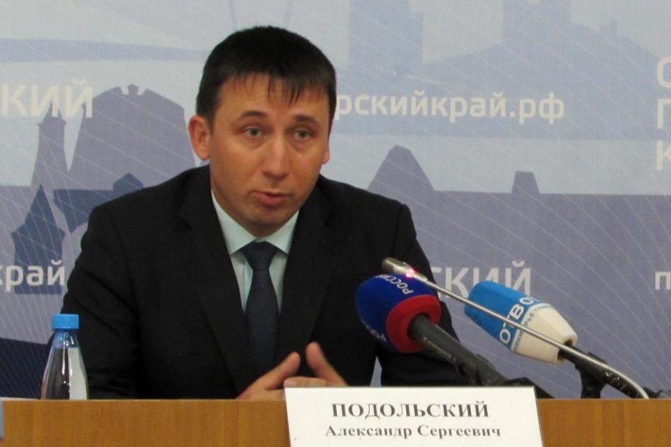 Александр Подольский: «Нам предстоит провести кадастровую оценку более одного миллиона объектов недвижимости»