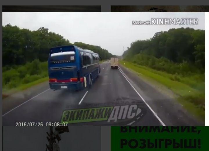 Междугородний автобус в Приморье вылетел на «встречку», чтобы обогнать грузовик