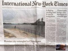 Эксперт: статья в NYT про «китайский» Владивосток может быть заказной