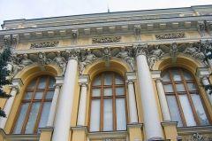 ЦБ отозвал лицензию у банка с филиалом во Владивостоке