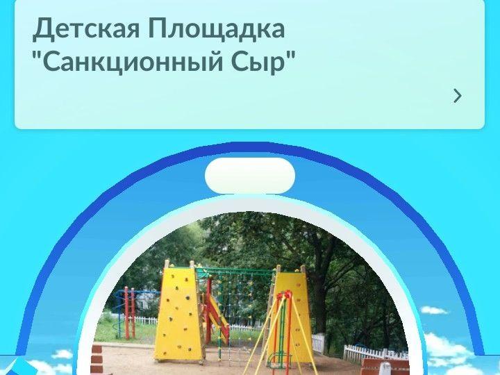 Покестопы Владивостока: где больше шансов на покемона