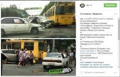 Внедорожник устроил тяжелое ДТП с троллейбусом во Владивостоке