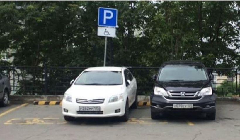 Водители заняли места для инвалидов при пустой парковке во Владивостоке
