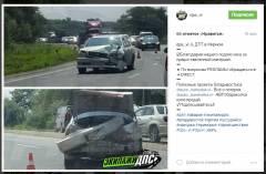 Водители, желающие поглазеть на тяжелое ДТП, устроили огромную пробку в Приморье