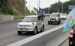 День ВДВ во Владивостоке отметят автопробегом и митингом