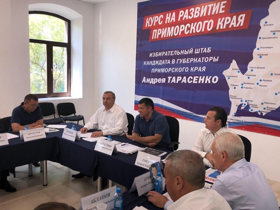 Единым фронтом: Андрей Тарасенко призвал всех объединиться ради блага Приморского края