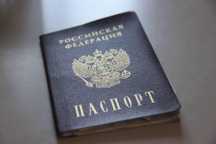 Новый гражданский паспорт: отсутствие реквизитов и потерянное время