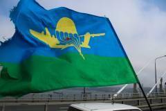 Во Владивостоке отметили День Воздушно-десантных войск